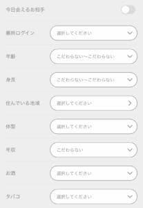 mitsumitsu 検索条件