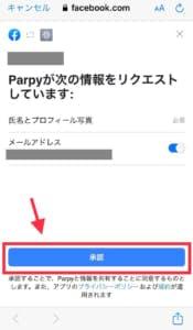 parpy 7