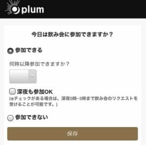 plum schedule