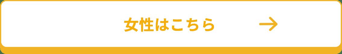 f-pato-gyaranomi