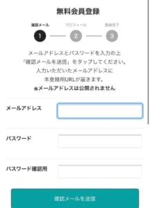 Dear.Princess(ディアプリ5